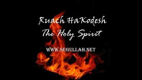 Holy Spirit - Segullah | Listen via