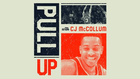 543a5df80e0a Pull Up with CJ McCollum - Kevin Durant